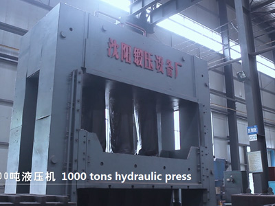 1000 tons hydraulic press
